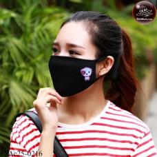 Fashion fabric Black gag I love the pink dog. No.F5Ac25-0216