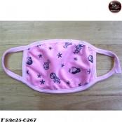 Velvet lace fabric pattern No.F5Ac25-0265