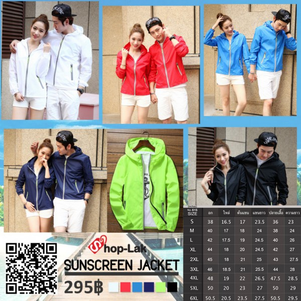 Umbrella Jacket with UV Protection Hood Available in 6 colors, size 9 No.615