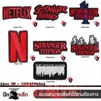 อาร์มปักลาย NETFLIX stranger things No.P7Aa52-0412
