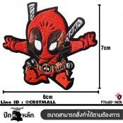 อาร์มปักลาย รวมSUPER HERO No.P7Aa52-0423