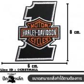 อาร์มปักลาย HARLEY เลข1 โลโก้HARLEY/Size 8*6cm ติดเสื้อติดหมวก ติดสินค้าแฟชั่น งาน DIY เสื้อผ้า งานปักระเอียด No.P7Aa52-0434