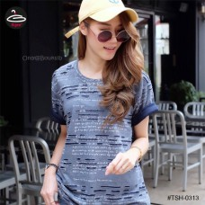 Short Sleeve T-Shirt Fabric embossed to enhance the message. No.F1Cs50-1474