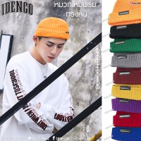 Short knit knit hat, comfortable to wear, stylish, available in 9 colors (F5Ah14-0259)