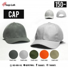 Cap no wings curved adjustable size behind.