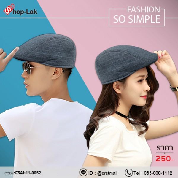 Dark gray hat Fabric in cotton is corrugated in comfort. No F5Ah11-0052