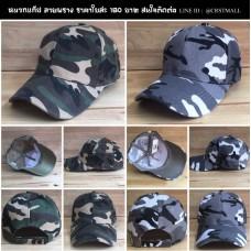 Military cap, camouflage cap Curve ball cap, green camouflage cap, gray military camouflage. Curve wing cap, green military camouflage gray