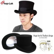 Magic hat, towel, happy pin No.F5Ah33-0021