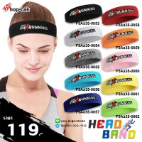Fashionable Hairstyle Headband, Sweatband, Just Keep Running, Flexible, 100% cotton, comfortable to wear, 10 colors. No.F5Aa35-0053
