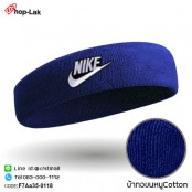 "Headband sweater ""NIKE / character"" 100% comfortable to wear. There are 10 colors. No.F7Aa35-0114"