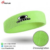 Headband embroidered with 100% OAKLEY embroidery. Comfortable with 10 colors. No.F7Aa35-0094