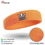 """Headband sweater """"ADIDAS / Leaves"""" 100% comfortable to wear. There are 10 colors. No.F7Aa35-0104"""