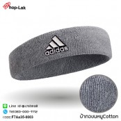 "Headband sweater ""ADIDAS / 3 BARS"" 100% comfortable to wear. There are 10 colors. No.F7Aa35-0001"