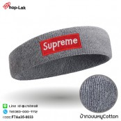 """Headband embroidered sweater """"Supreme"""" is flexible, 100% cotton fabric, comfortable to wear, there are 10 colors No.F7Aa35-0031"""