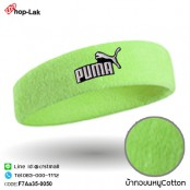 Puma headband sweatshirt with 100% cotton comfort. Available in 10 colors. No.F7Aa35-0041