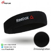 "Headband sweater ADIDAS / Leafy headband embroidered ""Reebok"" 100% comfortable fit with 10 colors No.F7Aa35-0021"
