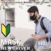 The mask New sponge lining velvet Driver and Old Man Driving F7Ac25-0028