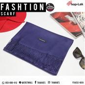 """Cotton scarf one colour tone """"#Cashmere*CN $"""