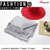 """Double sided cotton scarf """"26.5x74""""  scarf have 9 colors No:F5Ac52-0006"""