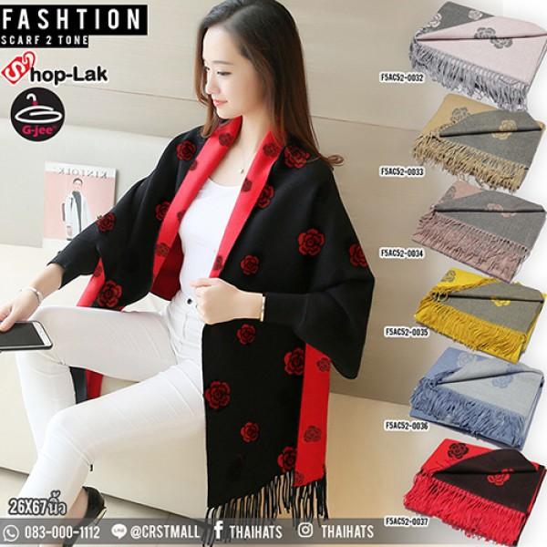 Cotton Scarf with Rose Pattern in 6 Colors F5Ac52-0020