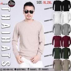cotton Long Sleeve T-shirt  6 colour #601