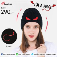 Fashion hat  Embroidery Hat Devil /Red Eye-2 No.F7Ah14-0045