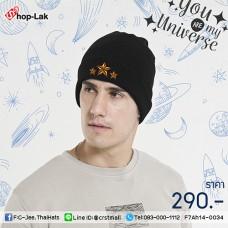 Fashion hat 3 star embroidered yarn No.F7Ah14-0034