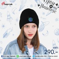 Fashion hat Glitter Embroidery Hat No.F7Ah14-0031