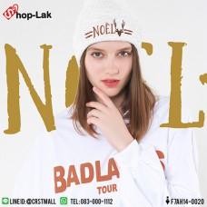 Fashion hat Noel Embroidery Hat No.F7Ah14-0020